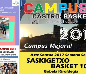 campus-ss2