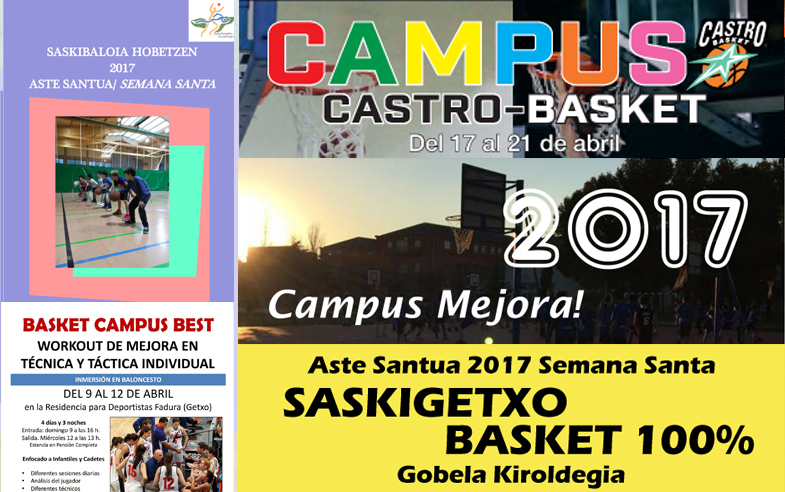 campus-ss2